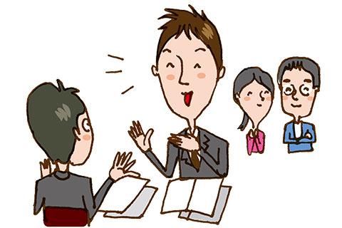 交渉代理サービス